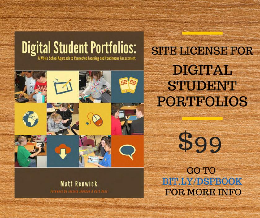 Digital Student Portfolios School Site License